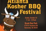 Kosher-BBQ-Flyer-FINAL
