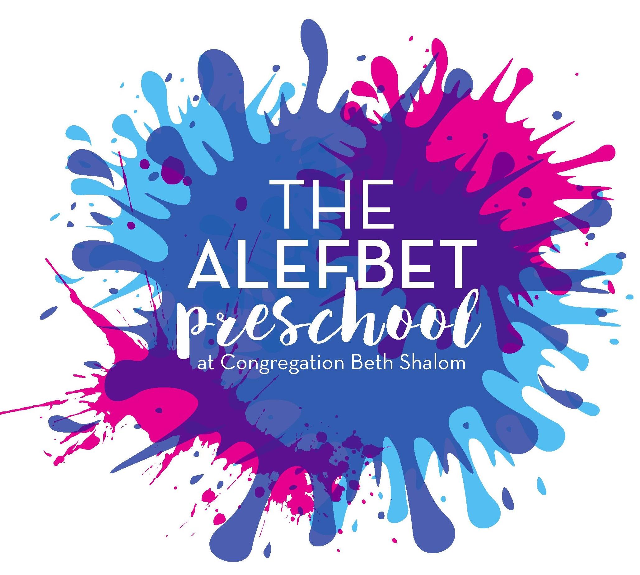 jewish preschool atlanta sunday funday at the alefbet preschool atlanta 986