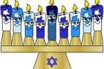 menorah 6