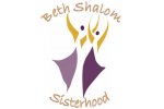 Sisterhood new logo