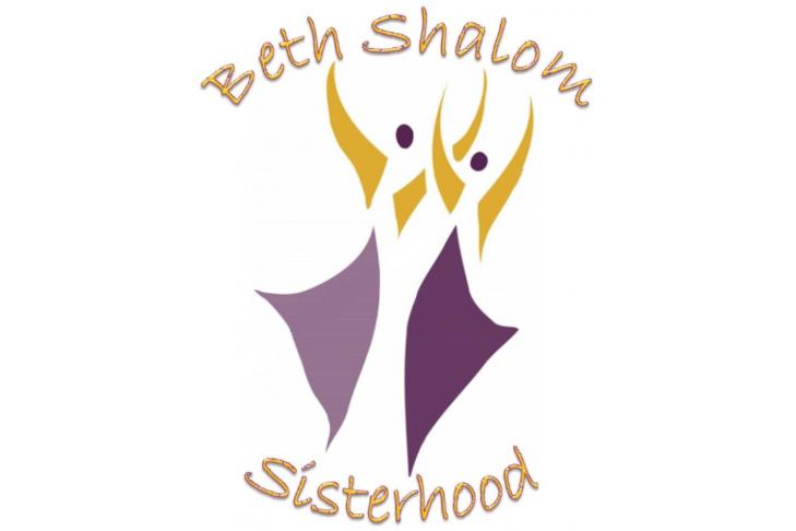 Sisterhood new logo