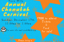 YITH Chanukah Carnival 5778