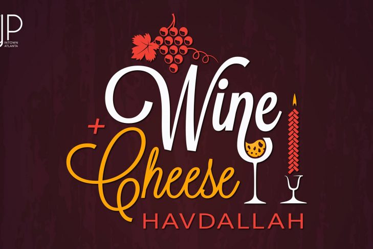 Havdallah Wine and Cheese Pic