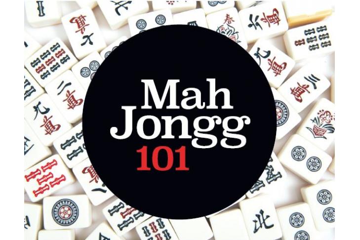 MahJongg 101 Capture AJC