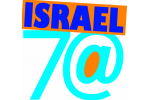 israel at 70 logo - final