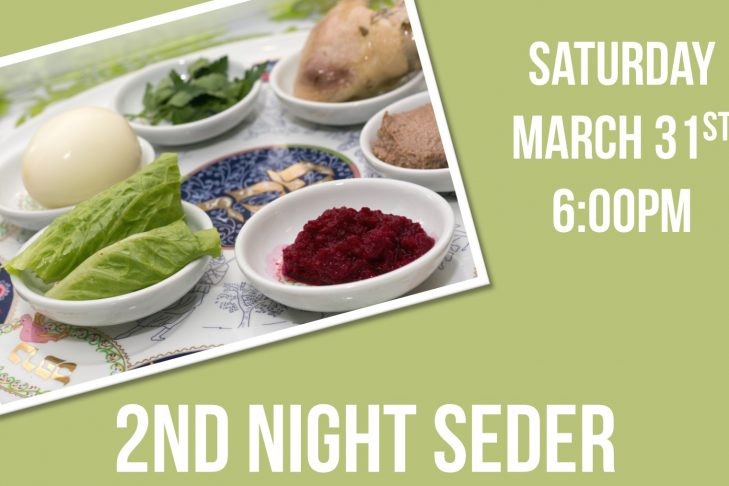 2nd Night Seder Corrected Time