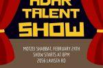 Adar Talent Show 5778