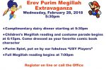 Erev Purim Extravaganza for message board