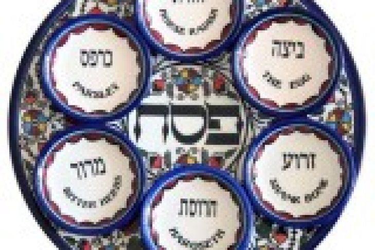 Passover-Seder-Plate-Armenian-Ceramic-AG-PSET27_large-160x160