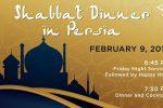 YJP Persia Shabbat Flyer