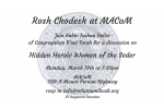 2018 March Rosh Chodesh