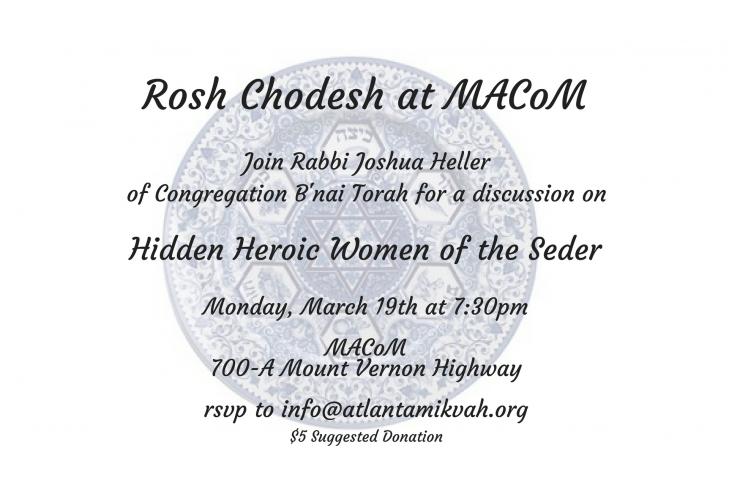 2018 March Rosh Chodesh