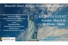Kick-Off Event