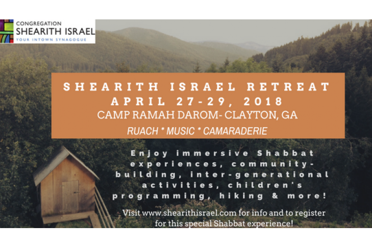 SHEARITH ISRAEL RETREAT (6)