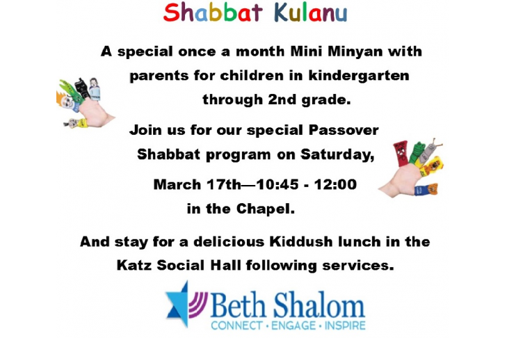 Shabbat Kulanu Program