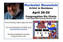 Artist in Residence March Ad in Jpeg