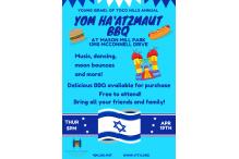 Yom Haatz BBQ 5778-page-001