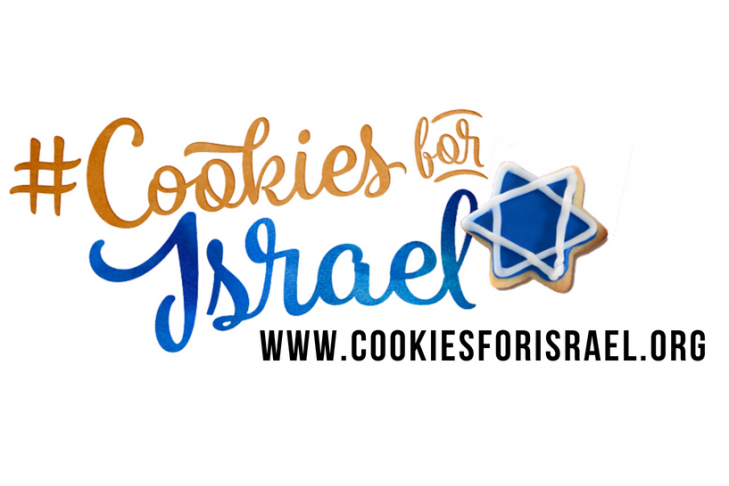 Cookies for Israel with Web Address