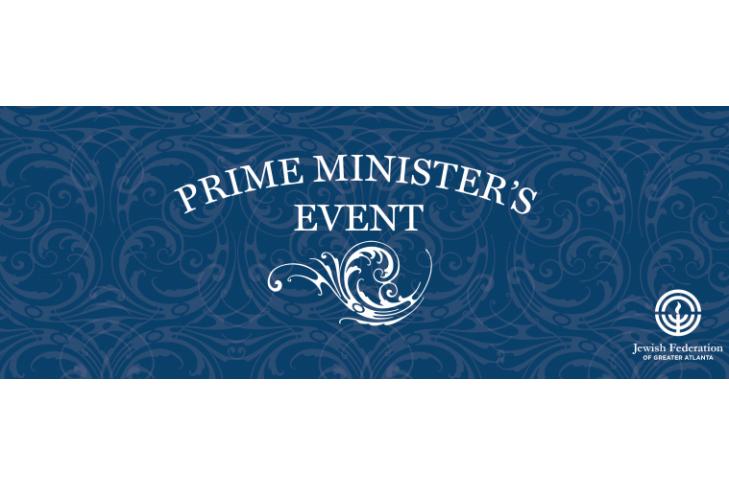 prime-ministers-em-banner-01-1-768x289