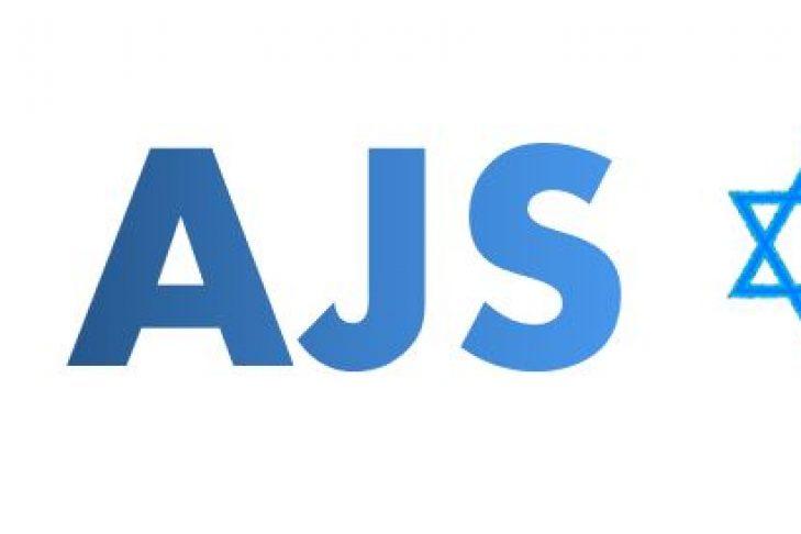AJS Logo 20180801