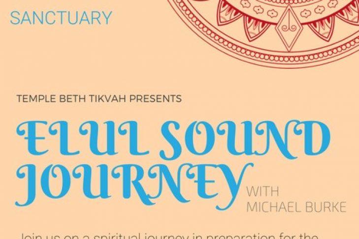 Elul Sound Journey