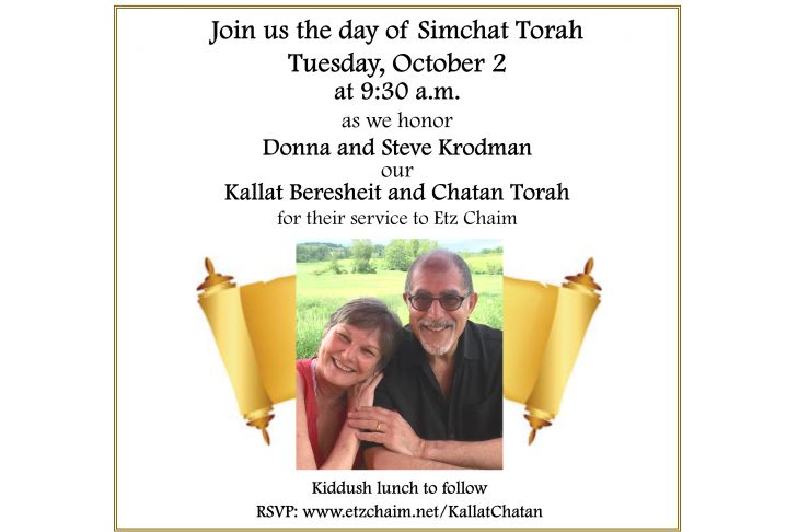 2018SeptemberVOC_SimchatTorahChattan_Kallah