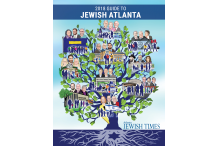 AJT_Guide to Jewish ATL_Aug 2018_Web Cover
