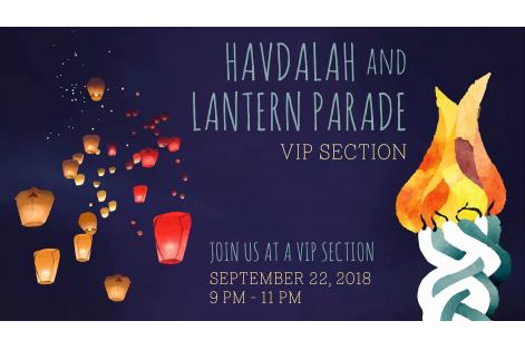 Havdalah Lantern Parade Listing Pic