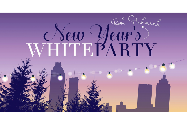 YJP White Party Listing Pic 2018