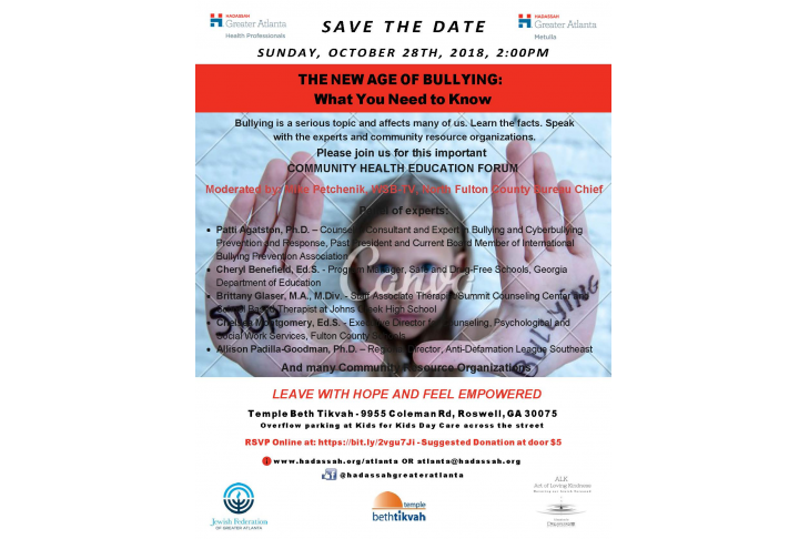 Bullying Event final flyer