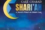 Cafe Chabad Shariah Listing Pic