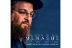 Film Screening Menashe Listing Pic