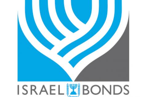 Israel Bonds logo