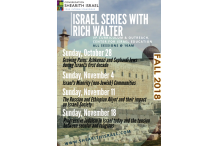 israel-series-with-rich-walter-1