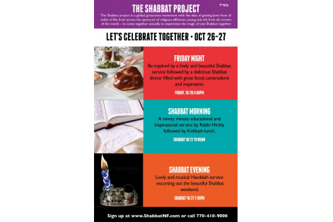 shabbos project 2018