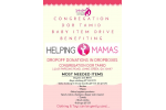 2018HelpingMamasFlyer