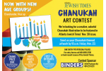 Chanukah Art Contest_Social