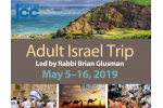 Adulttrip_israel_flyer_600pix