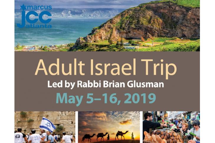 Adulttrip_israel_flyer_600pix