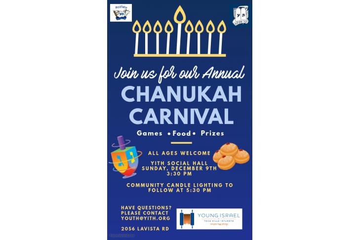 Chanukah Carnival Flyer 2018