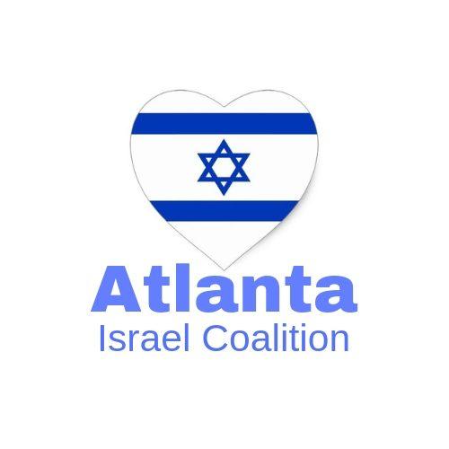 Facebook – 4 The Atlanta Israel Coalition Logo 2018