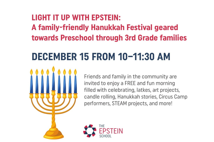 Hanukkah postcard v2-1 Epstein
