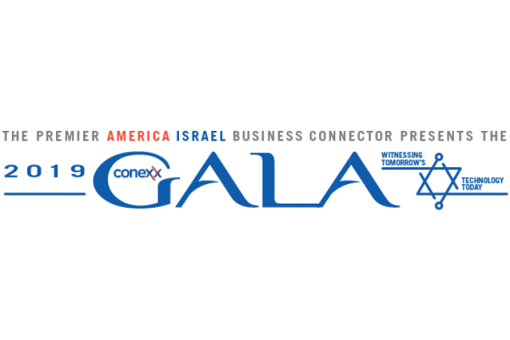 2019GALA-banner-600px