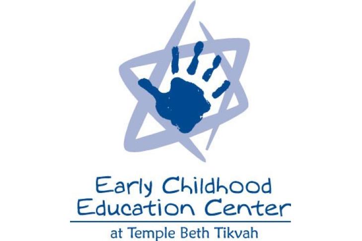 ECEC_Logo_PMS280