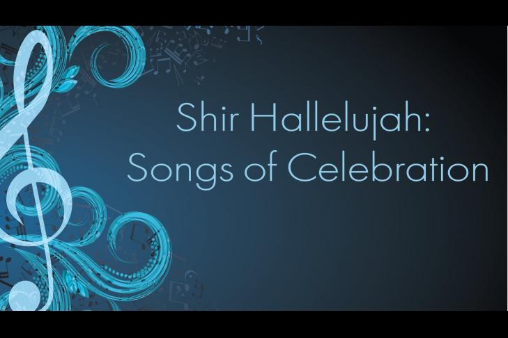 Shir Hallelujah Banner