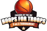 HOOPS FOR TROOPS_LOGO
