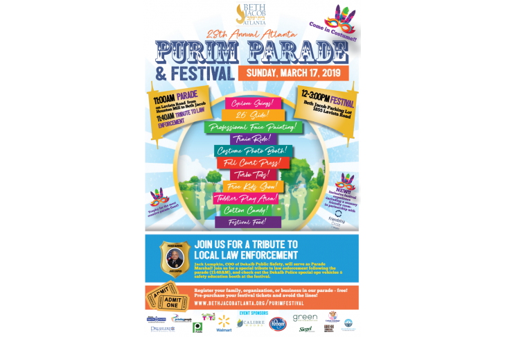 Purim Parade and Festival Flyer 2019