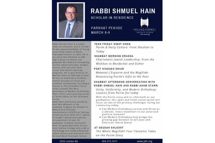 Rabbi Shmuel Hain SIR-page-001