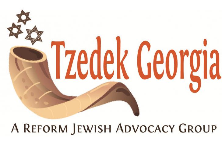 Tzedek Georgia Logo