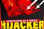 ija confessions of a jewish highjacker image